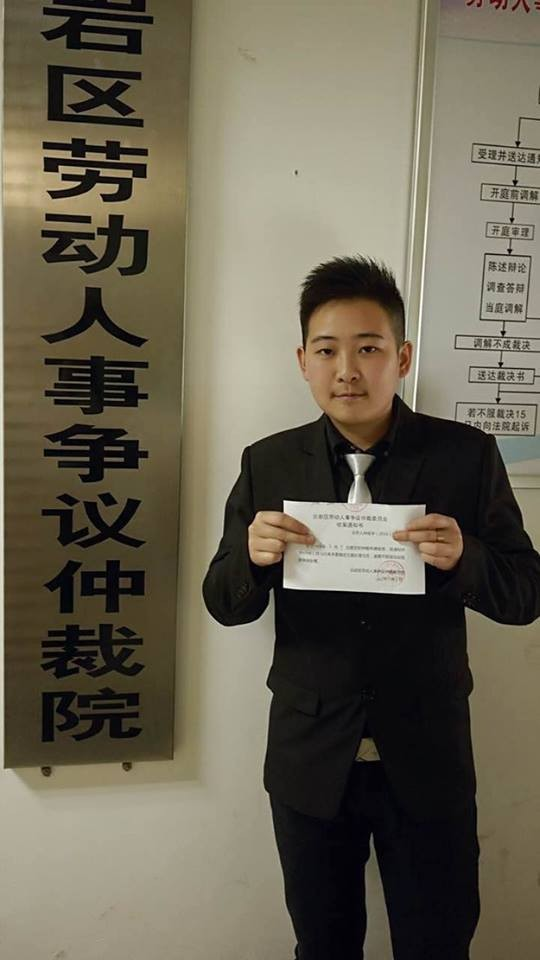 A Chinese court ruled in favor of a transgender man in the country's first transgender employment discrimination case.
