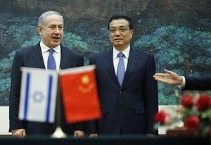 Israel-China Agreement