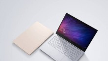 Current Xiaomi Mi Notebook Air has two variants: 12.5-inch and 13.3-inch displays.