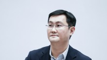 Tencent Holdings Ltd. Chairman And CEO Ma Huateng Holds News Conference