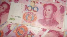 What to Watch for with China's Digital Currency